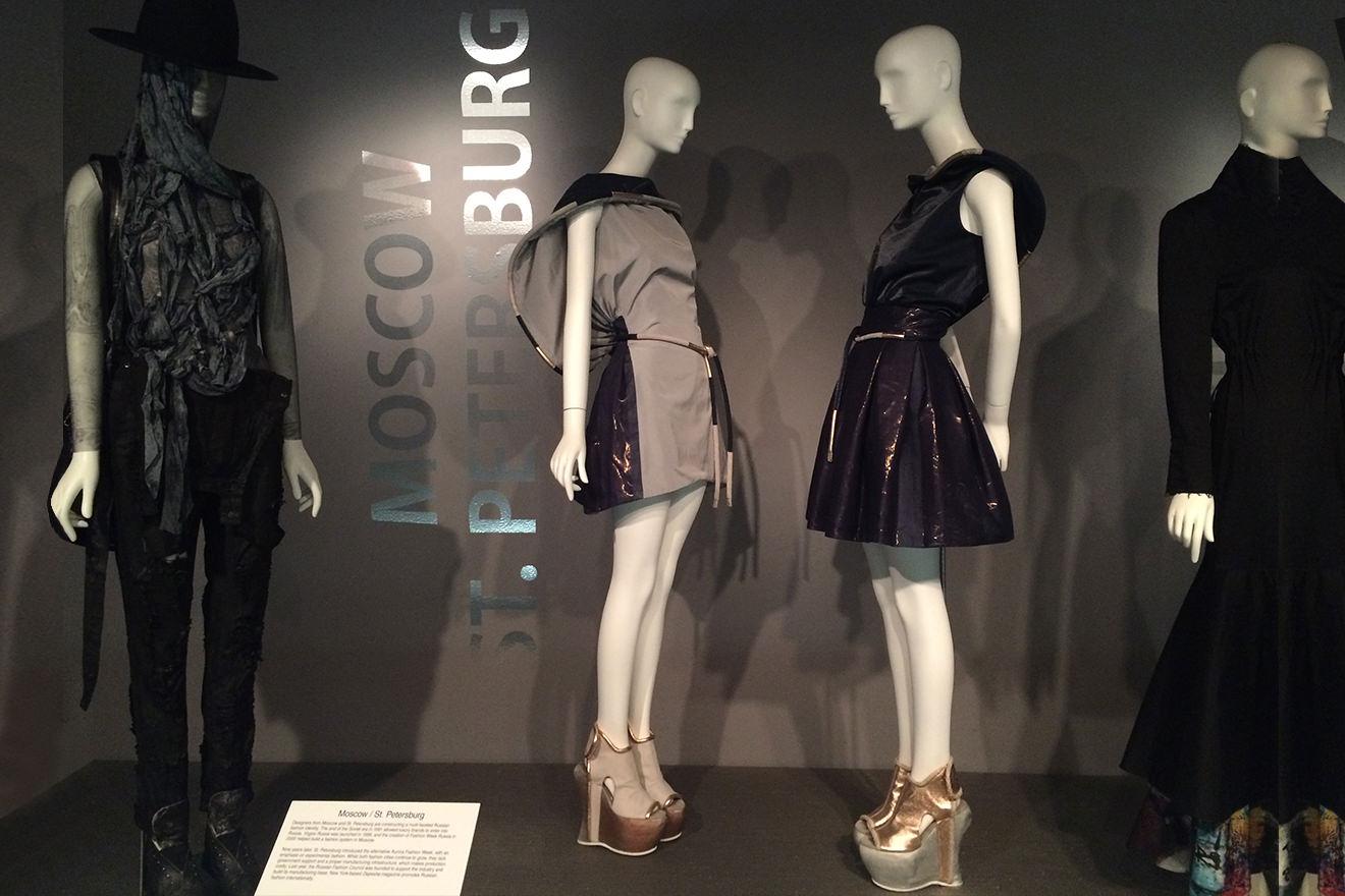 Mode Für Die Ewigkeit